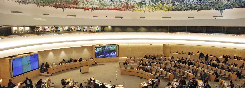 Aktuell: Uno-Menschenrechtsrat